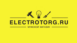 Электроторг Красноярск