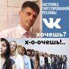 Игорь Волчок - фото