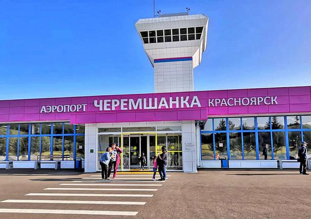 Черемшанку объединят с аэропортом Красноярск